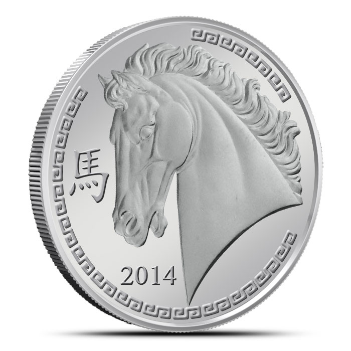 2014 Year of the Horse 1 oz Silver Round