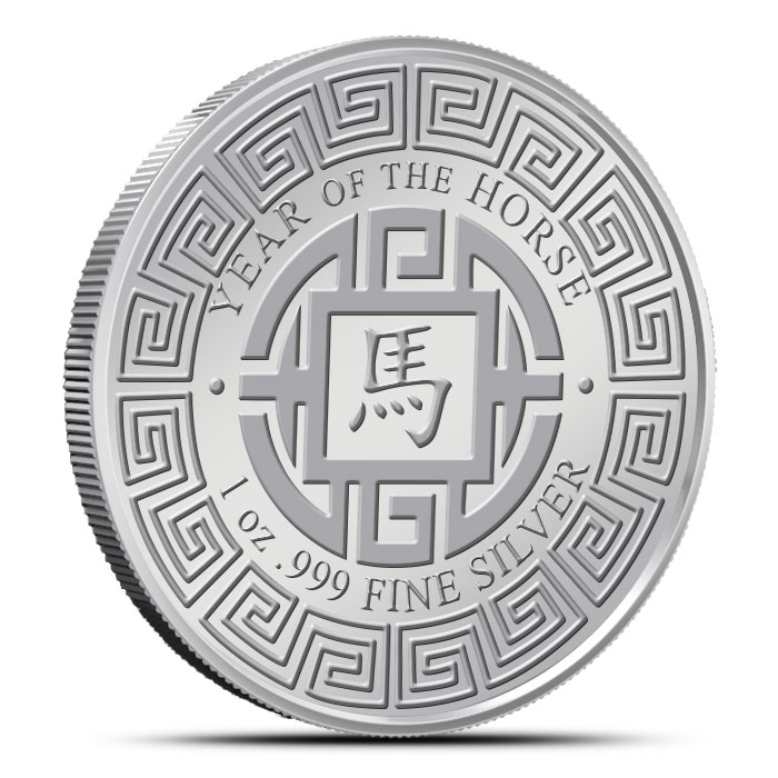 2014 Lunar Year of the Horse One Ounce Silver Round