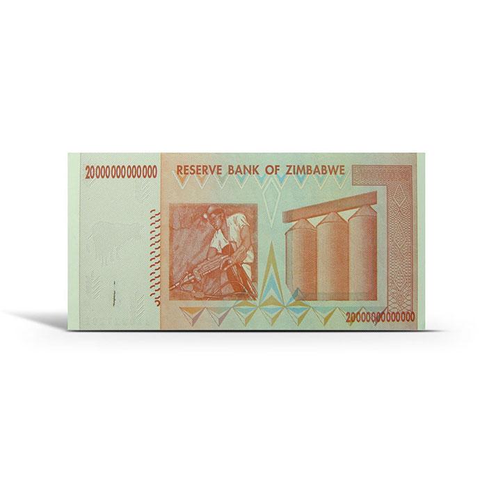 Zimbabwe 20 Trillion Dollar Uncirculated Note Reverse